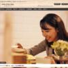 """キラキラ輝く栄養士のためのポータルサイト """"KIRA KIRA Web for Nutritionist""""オープン!"""