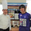 LEOC×横浜FC 「ちきゅうにもからだにもやさしいプロジェクト」始動